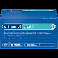 Orthomol vital f, Ортомол витал ф 30 дн. (капсулы/таблетки)