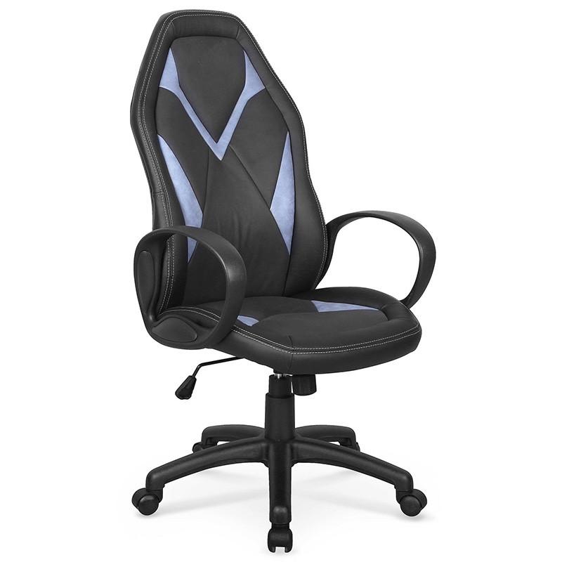 Офисное кресло Halmar COYOT