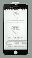 Защитное стекло 6D для телефона Apple iPhone 7 plus, 8 plus черное – на айфон 7/8 плюс, фото 1