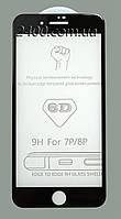 Защитное стекло на Айфон 7 плюс (iPhone 8 plus) – 6D черное, фото 1