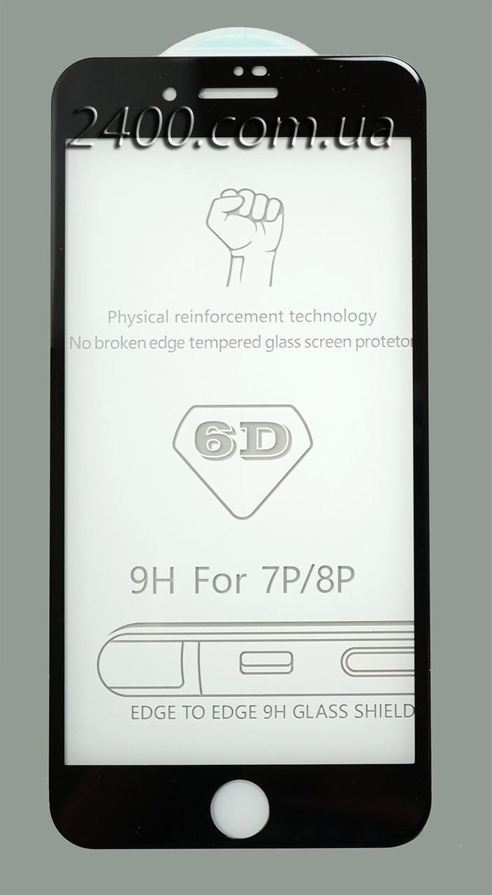 Защитное стекло 6D для телефона Apple iPhone 7 plus, 8 plus черное – на айфон 7/8 плюс