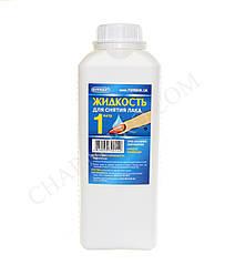 Жидкость для снятия лака ФУРМАН 1 л.