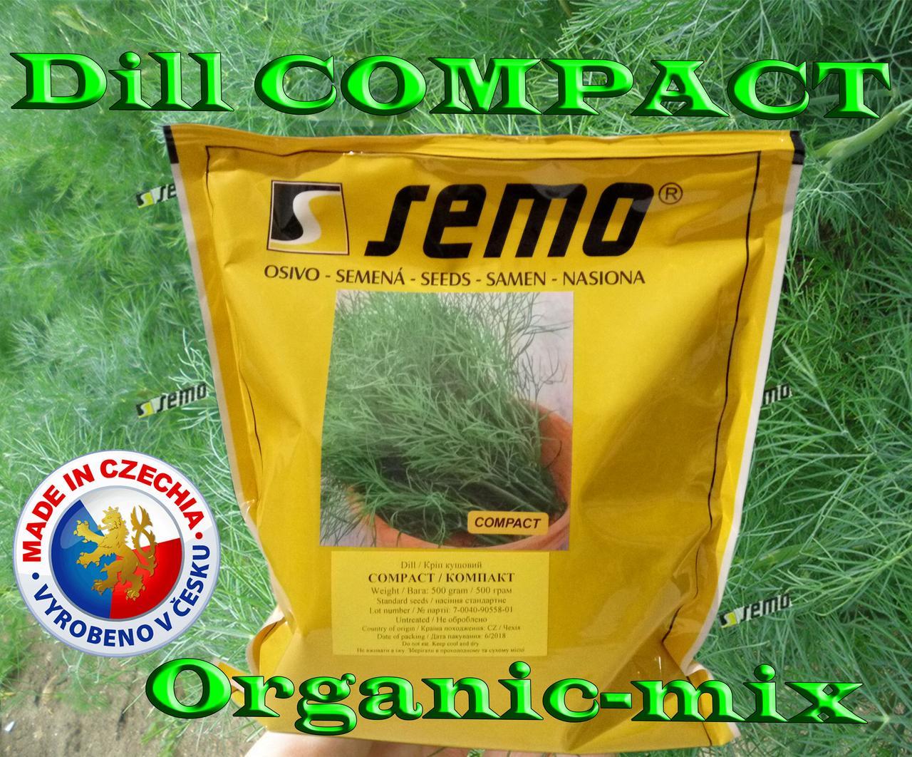 Укроп кустовой, жаростойкий КОМПАКТ / DILL COMPAСT, 500 г фермерский проф. пакет, SEMO (Чехия)
