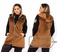"""Женская куртка больших размеров """" Fashion """" Dress Code"""