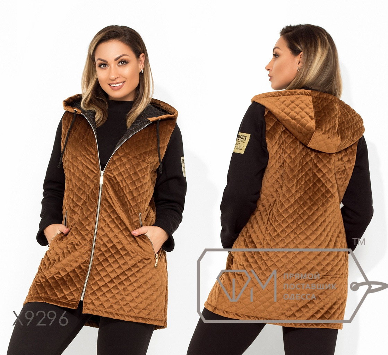 """Женская куртка больших размеров """" Fashion """" Dress Code, фото 1"""