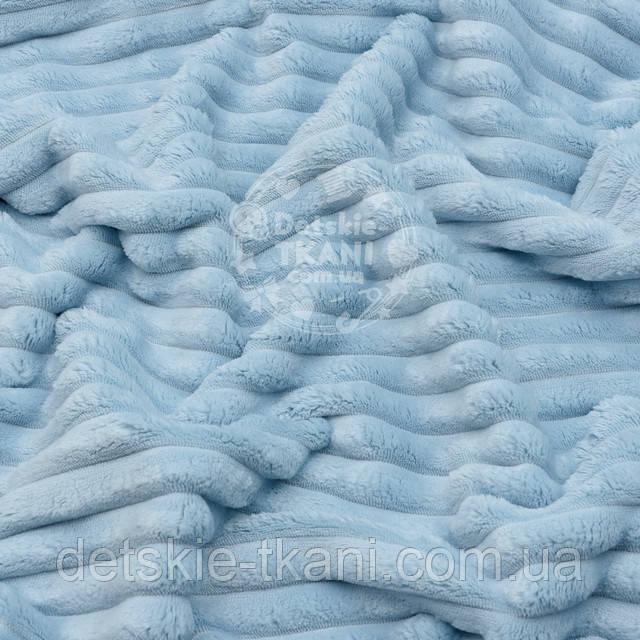 Бледно-голубой плюш в полоску