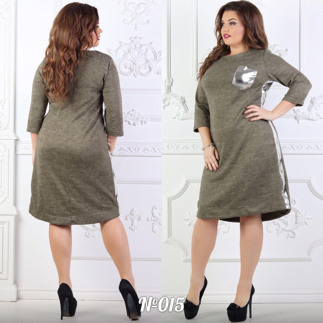 c39fa41d6bb Платье с лампасами в расцветках 3310  Интернет-магазин модной ...