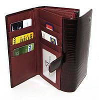 Женский кожаный лаковый кошелек с отделом для карточек, бордо