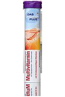 Шипучие таблетки-витамины Das Gesunde Plus Multivitamin