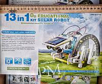 Солнечный робот Solar 13 в 1