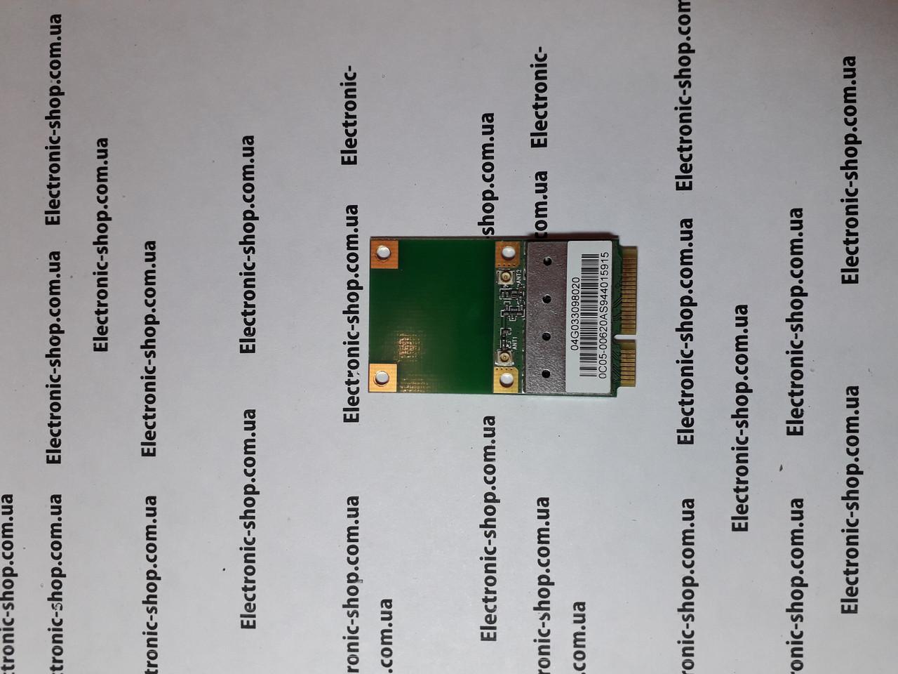 Wi-Fi модуль Fujitsu-Simens Amilo 1526 оригінал б.у