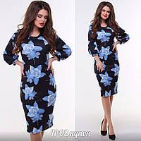 """Платье """"Купон"""" в расцветках 3311, фото 1"""