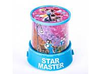 Проектор звездного неба Star Master Любовь Синий