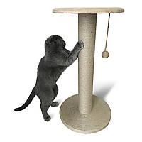 Большая когтеточка столбик высотой 74 см с платформой. Когтедерка для котов и кошек всех пород, фото 1