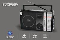 Радиоприемник Golon RX - M70 BT, фото 1