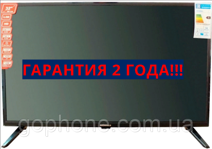 "Телевизор Grunhelm GTV32T2FS 32"" Smart TV+WiFi+DVB-T2/DVB-С+2 ГОДА ГАРАНТИЯ"