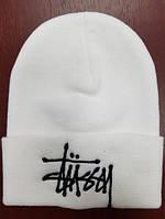 Зимняя шапка в стиле Stussy   Топ качество!