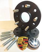 Проставки 2,0см 20мм для колесных дисков Audi Q7, Porsche, Volkswagen Touareg