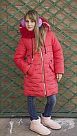 Зимняя куртка с капюшоном яркая для девочки