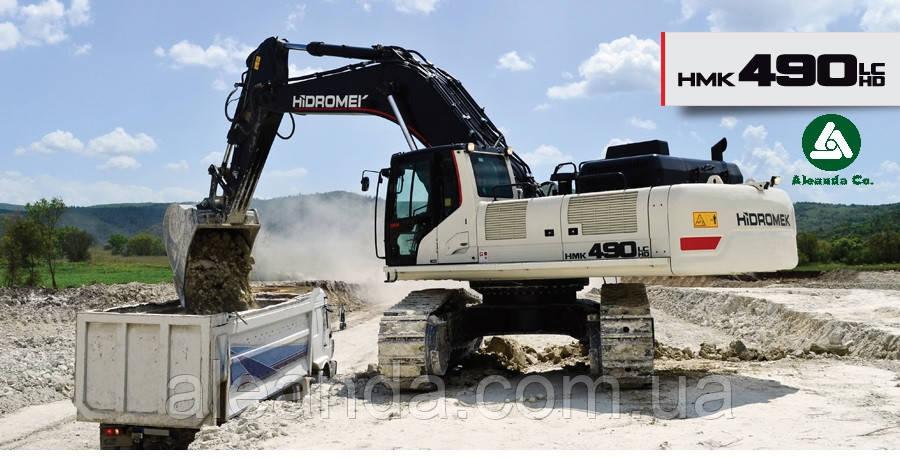 Новий гусеничний екскаватор HIDROMEK HM 490 LC HD (0676906868)