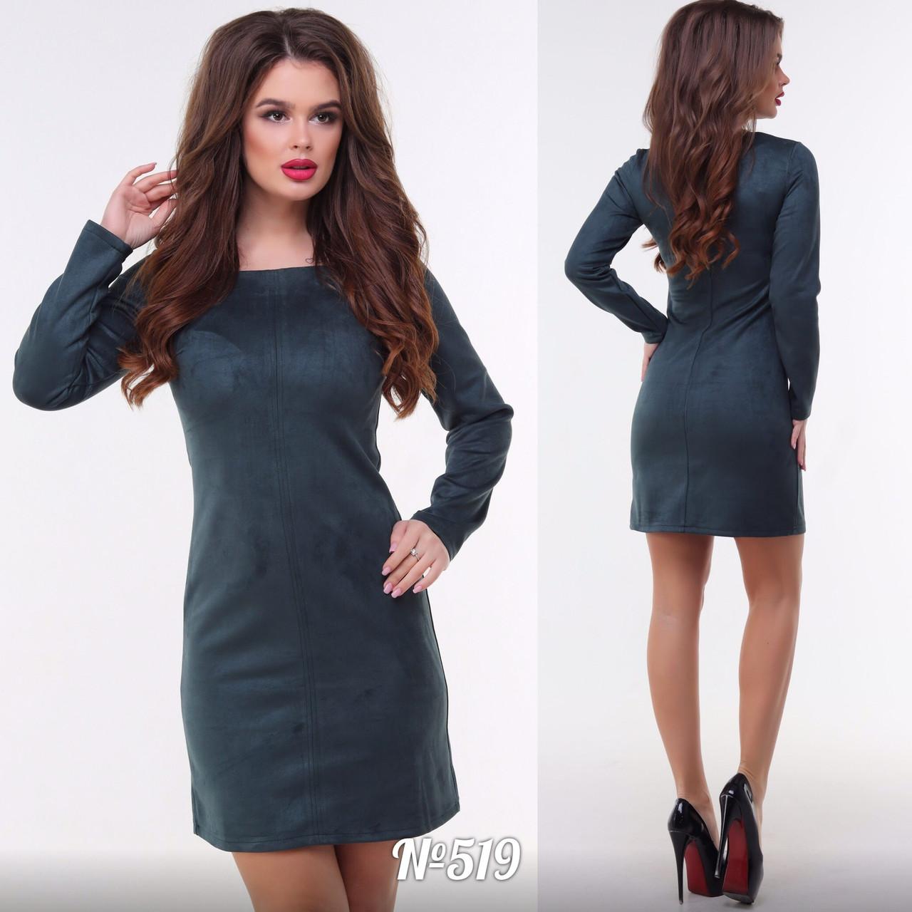 Платье мини в расцветках 3312  Интернет-магазин модной женской одежды оптом  и в розницу . Самые низкие цены в Украине. платья женские от