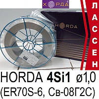Проволока сварочная полированная Св-08Г2С (4Si1) ø1,0мм (5кг)