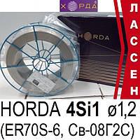 Проволока сварочная полированная Св-08Г2С (4Si1) ø1,2мм (5кг)