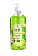 Домашнее мыло Агафьи Мятно-лимонное Рецепты бабушки Агафьи, 1000мл