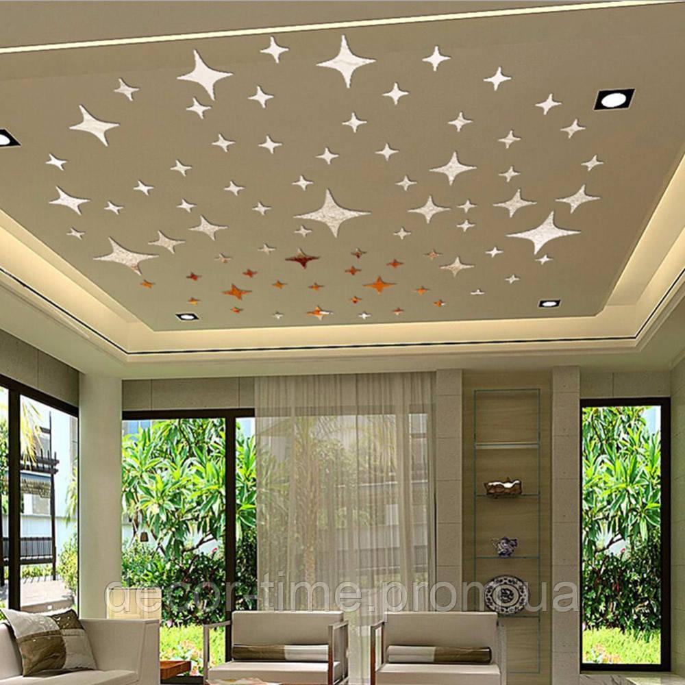 Зеркальные  звезды на потолок,   наклейки на стену (0548333)