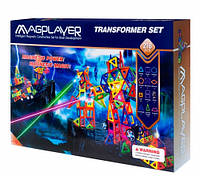 Магнитный конструктор MagPlayer 218 деталей (MPA-218)