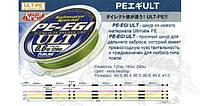 Шнур Sunline PE-EGI ULT