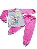 Пижамы детские и подростковые теплые. LOL, фото 1