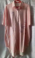 Халат/ рубашка для дома в полоску с цветочками женский батальный (2XL/52), фото 1