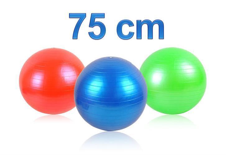 Фітбол, м'яч для фітнесу, м'яч гімнастичний 75  + насос