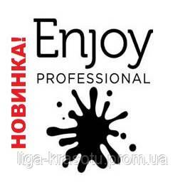 Зустрічай новинки від Enjoy Professional