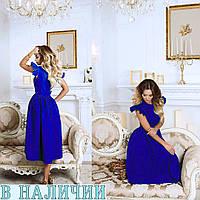 ab0d5d6f392df8c Женское платье Вечернее платье-миди оптом в Украине. Сравнить цены ...