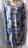Туника для дома с цветочным принтом женская батальная (2XL/52)