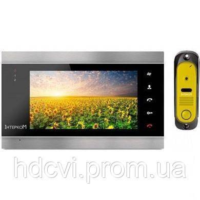 Комплект ІМ-12 (ІМ-02 black + ІМ-10 yellow)