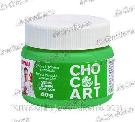 Пищевой жирорастворимый краситель PAVONI L02 (зеленый)