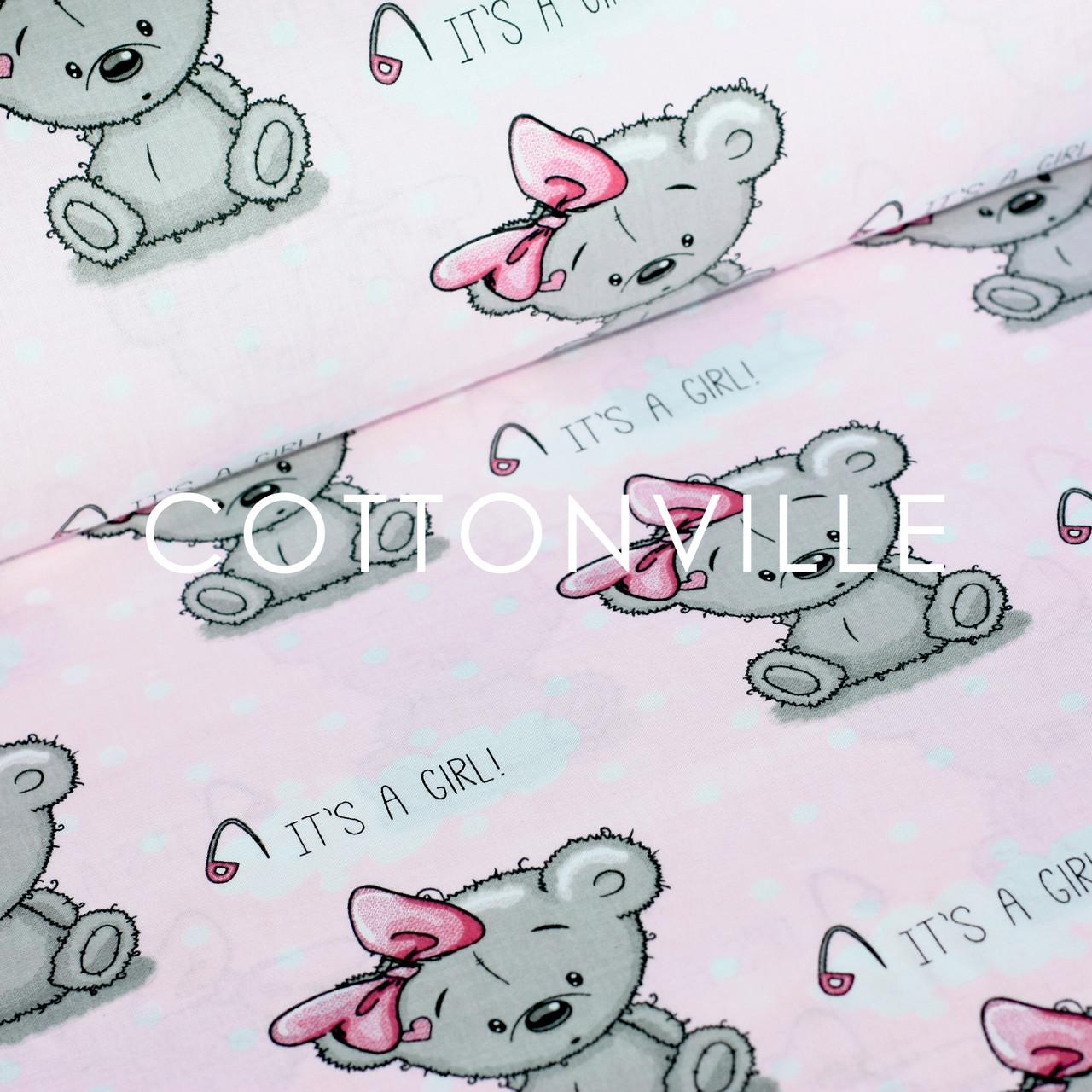 ✁ Отрезы поплина It's a girl! розовый фон