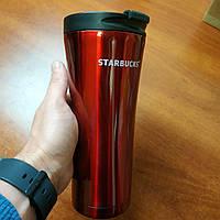 Термос термокружка Starbucks H-251 red Старбакс 500 ml красная кружка реплика, фото 1