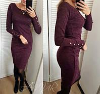 Красивое женское платье зимнее, фото 1