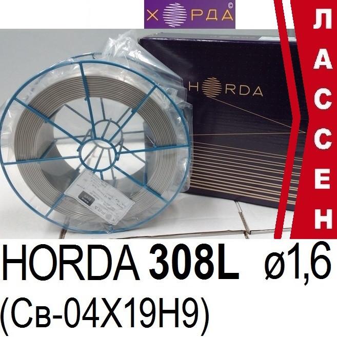 Проволока Horda 308L (Св-04Х19Н9) ø1.6мм (15кг)