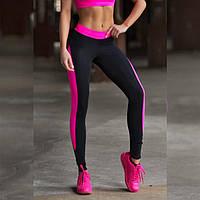 Спортивные леггинсы Basic Pink, фото 1