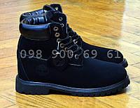 Ботинки Timberland Мужские Зимние с Мехом | 35-46рр. 3 цвета