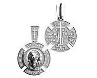 Крест серебряный Спаси и Сохрани