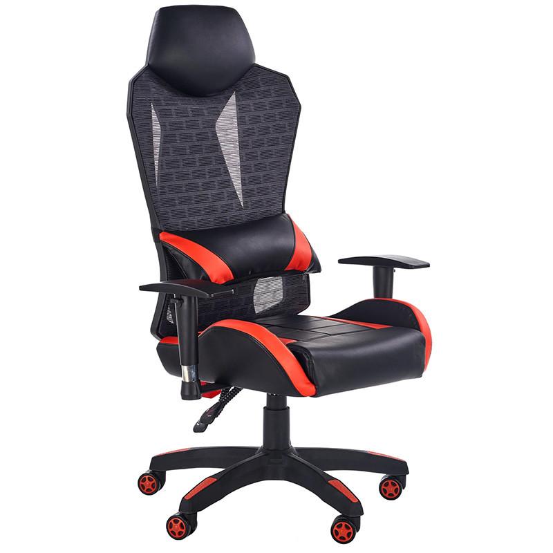 Офисное кресло Halmar DOMEN