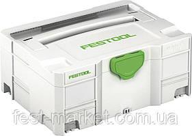 Систейнер T-LOC SYS 2 TL Festool 497564