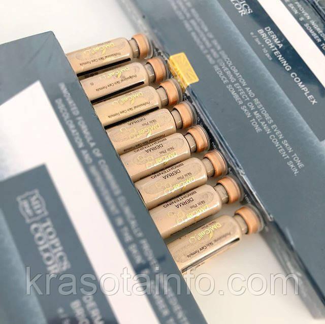 Dm.cell BB glow №21 shimmer ББ глоу c шиммером BB mesowhite Корея, 1шт / 5 мл