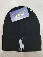 Зимняя шапка в стиле Ralph Lauren   Топ качество!